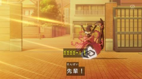 【遊戯王OCG】ガガガ学園だけでスピンオフいけるレベル