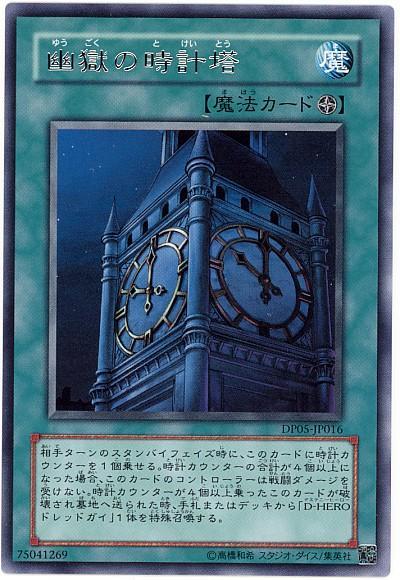 【遊戯王OCG】永続魔法とフィールド魔法の差とは・・・