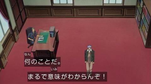 【遊戯王OCG】公式ツイッターに再び謎の文章が・・・!?