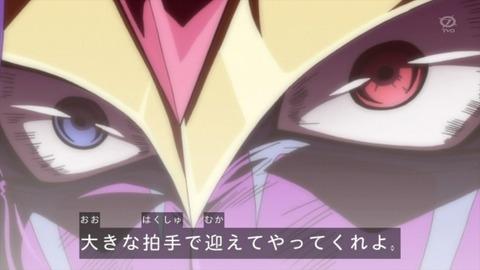 【遊戯王OCG】「デッキカスタムパック01」に『マジシャンズ・サークル』、『仕込みマシンガン』が再録決定!
