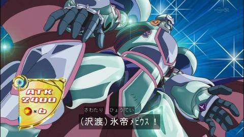 【遊戯王OCGフラゲ】9月19日に『ストラクチャーデッキR 真帝王降臨(仮)』が発売決定!カードプロテクターも同時発売!