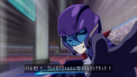 【遊戯王ARC-V】解き放たれた黒咲さん、シンクロ次元を満喫中!