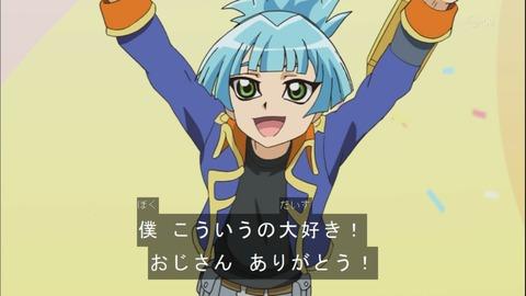 【遊戯王ARC-V】素良君可愛すぎる・・・
