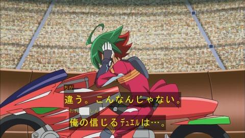 【遊戯王ARC-V】今回のデュエルは遊矢への皮肉たっぷり・・・