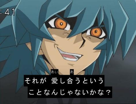 【遊戯王GX】ユベルの言語センスはすごいよね