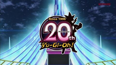 【遊戯王OCG】10月パックのブレイカーズ・オブ・シャドウのCMが初公開!