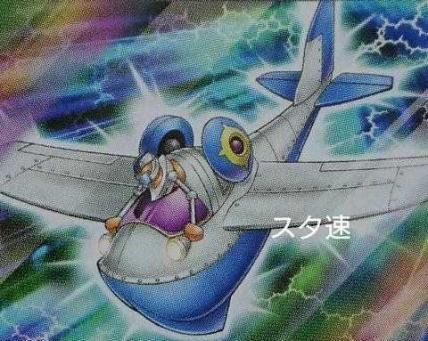 【遊戯王OCG】Vジャンプ12月号付録『SRパッシングライダー』の効果が判明!