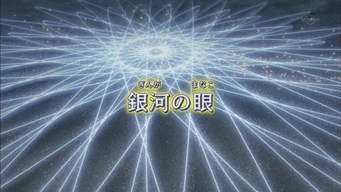 【遊戯王ARC-V実況まとめ】101話 カイトVS沢渡&権現坂!新銀河眼降臨!
