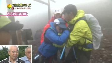 【放送事故】24時間テレビで障害児が富士登山 → 嫌がる子供を父親が殴りつけて大炎上…動画あり