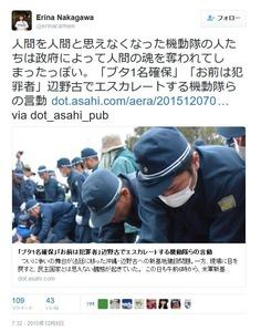 【バカッター】SEALDs「沖縄の機動隊は政府に人間の魂を奪われてしまった」