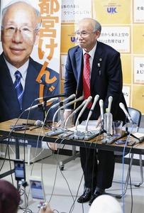 【都知事選】宇都宮健児、共産党の圧力に屈して出馬取りやめ