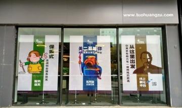 独メディア「中国経済は崩壊ではなく、前向きに朝鮮に取り組んでいる」