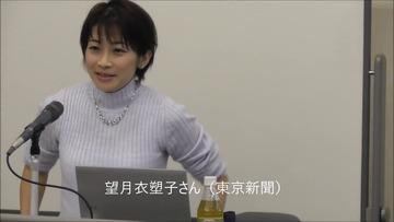 【動画】望月衣塑子「イヴァンカ基金に57億円出す必要あるのか?」 菅長官「そんな基金ありません」 進行役「はい。ありがとうございました」