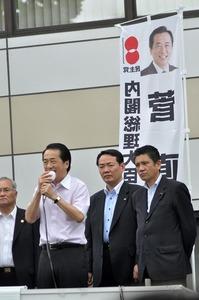 市民団体「安倍首相が『内閣総理大臣』の横断幕で応援演説したのは公選法違反だ!」告発状提出→菅と野田もやっていてブーメラン直撃wwwww