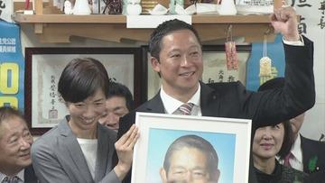 北海道5区補選、自公推薦の和田義明が当選確実…オール野党で全面対決を挑むも見事に敗北