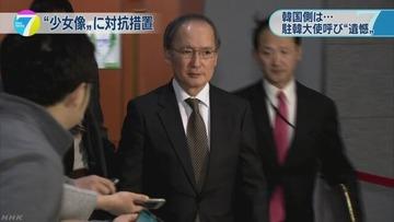 政府高官「韓国と関係悪化したところで日本は何も困らない」