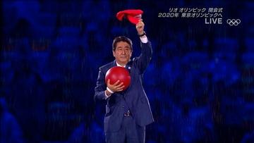 【リオ五輪】韓国紙「戦争加害国の日本が憎たらしいほど楽しく平和を演出した」