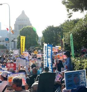 「安倍はサタンだ! 私たちに正義あり」 辺野古基地反対派が国会前で抗議集会