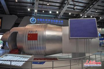 中国の宇宙ステーション「天宮1号」が制御不能に…来年中に地球に落下、落下地点の予測は立たず