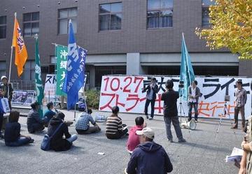 【京大】中核派が作ったバリケードを一般学生が撤去 → 「戦争が迫っているのになぜそんな事をするんだ!」と逆ギレwwwww