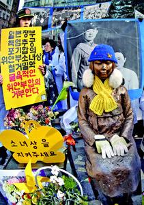 【慰安婦合意】韓国紙「パククネの弱腰外交で韓国内はメチャクチャ。日本がどんどん厚かましくなって悔しいニダ!」