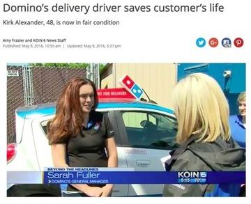 【米国】毎日ピザを注文する客が11日間も注文無し、異変に気付いた店員が瀕死の48歳男性の命を救う
