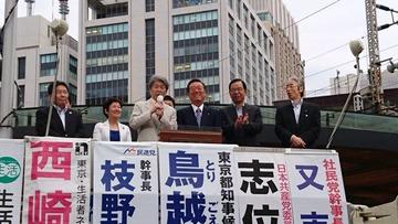 民進党・枝野「女性である小池百合子よりも、鳥越俊太郎の方が女性に優しい政策ができる」