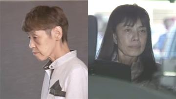 【練馬】障害者給付金詐取容疑で女2人逮捕、中核派か