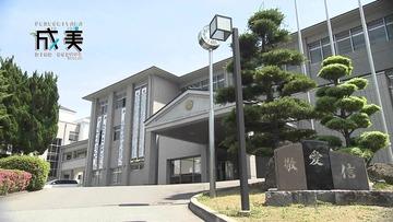 ブランド財布など計40万円を万引き、福知山成美高サッカー部員3人を逮捕