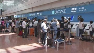 全日空が約20便の荷物載せず出発して阿鼻叫喚の大パニック…羽田空港