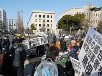 【東京】「慰安婦像は撤去すべきでない」 首相官邸前で日本市民が抗議デモ