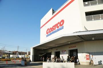 【愛知】ガソリン原価割れ販売、コストコを警告へ…公取委