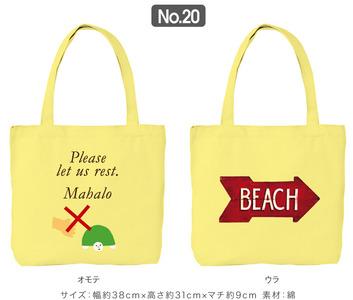 【速報】佐野研二郎デザインのサントリートートバッグに大量の盗作疑惑が浮上wwwww
