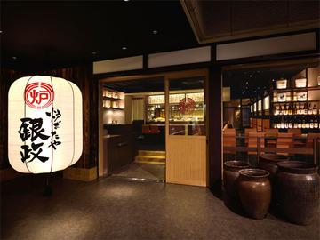 【ワタミ】日本人お断り、外国人限定店オープン → 「JAPANESE ONLY」を猛バッシングしたマスコミ各社、特に問題視せず総スルー