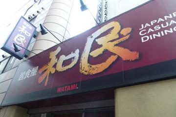 【外食】ワタミ惨敗、魚専門店やちょい飲み店躍進でジリ貧の日々