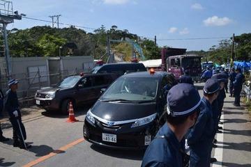 【沖縄】サヨク団体「警備が厳重過ぎて抗議活動できない」と抗議活動