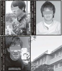 【千葉大強姦】山田兼輔の名前を隠蔽した千葉県警、ゲンダイの直撃取材に「圧力があったと言うのは失礼」と逆ギレwwwww