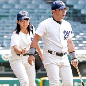 【高校野球】「世の中で最もズレている」 女子マネ問題で古い体質は変わるか