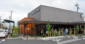 【鳥取】県内初進出のスターバックス、開店から1カ月、ほぼ連日の行列
