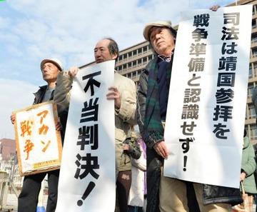 【裁判】サヨク「安倍首相の靖国参拝は戦争の準備行為。慰謝料として1人1万円払え」 大阪地裁「棄却」