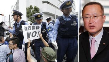 【安保】有田芳生が警視庁をアポ無し訪問 → 「国会議員なのに特別扱いされなかった」と激怒