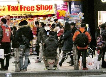 """中国""""爆買い""""終焉でラオックス壊滅的被害…客単価1万円減少、営業利益9割減"""