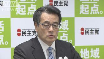 【沖縄】民主・岡田「辺野古移転の対案がないので反対できない。だから自民が対案を出せ」