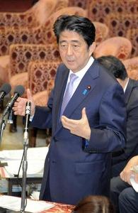 【政治】民主・岡田「安倍首相の言動が日韓関係悪化招いた」