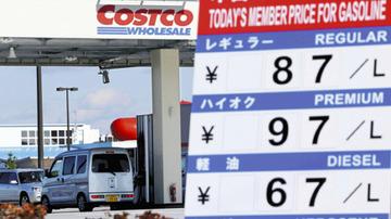 【愛知】ガソリン1リットル87円! コストコの仕掛けたガソリン安売り競争に他店悲鳴