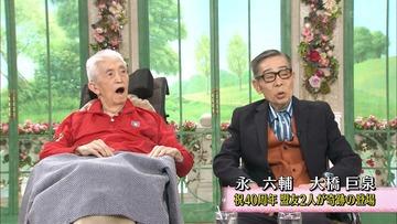 【画像】「徹子の部屋」に出演した永六輔と大橋巨泉がヤバすぎると話題に