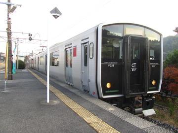 JR長崎線、車掌のコンタクトレンズ紛失で運休に