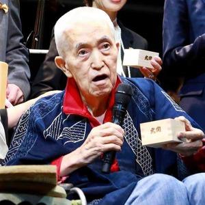 【訃報】永六輔死去、享年83歳