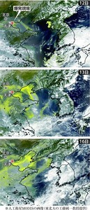 【天津爆発】汚染物質、日本到達の可能性も…研究チームが画像分析