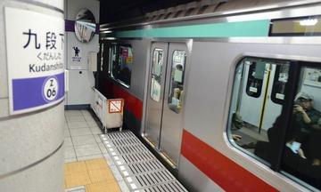 九段下駅ベビーカー事故、車掌は単独乗務19日目…運行優先で停車ためらう